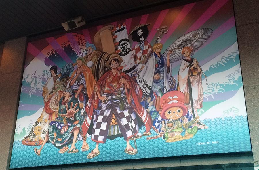 【速報】猿之助ルフィ、博多にも登場!スーパー歌舞伎II『ワンピース』博多座公演決定!!